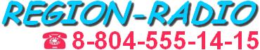 Интернет-магазин систем радиосвязи